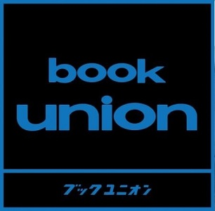 bookunionロゴ